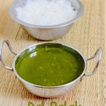 Dal Palak /Palak Dal Recipe | How to make Dal Palak | Spinach Dal Recipe 2