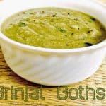 Brinjal Gothsu Recipe (Kathrikkai Gothsu Tirunelveli Style )| Side dishfor Idli Dosa 1