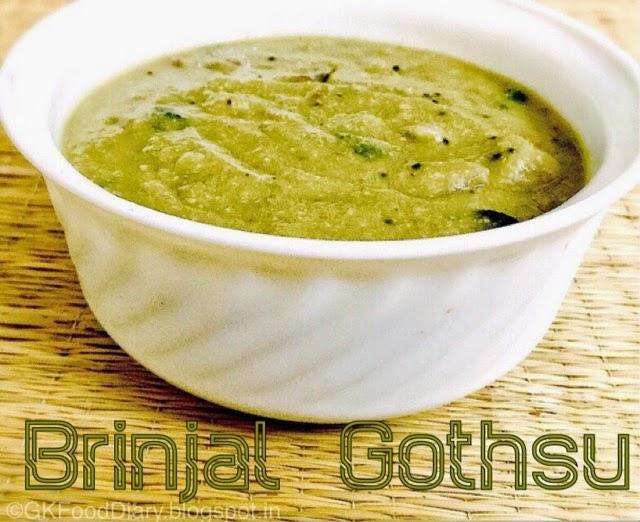 Brinjal Gothsu Recipe (Kathrikkai Gothsu Tirunelveli Style )  Side dishfor Idli Dosa 1