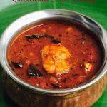 Chettinad Meen Kuzhambu without coconut | Chettinad Fish Curry|FishRecipes