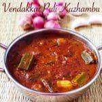 Tamilnadu Style Vendakkai Puli Kuzhambu Recipe | Ladies Finger PuliKuzhambu (without coconut) | Kuzhambu Varieties 1