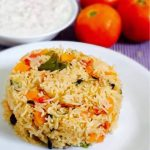 How to make Tomato Pulao Recipe | Rice varieties 1