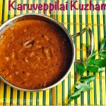 Curry leaves Kuzhambu Recipe Tamilnadu Style|KaruveppilaiKuzhambu(without Coconut)| Kuzhambu Recipes 1