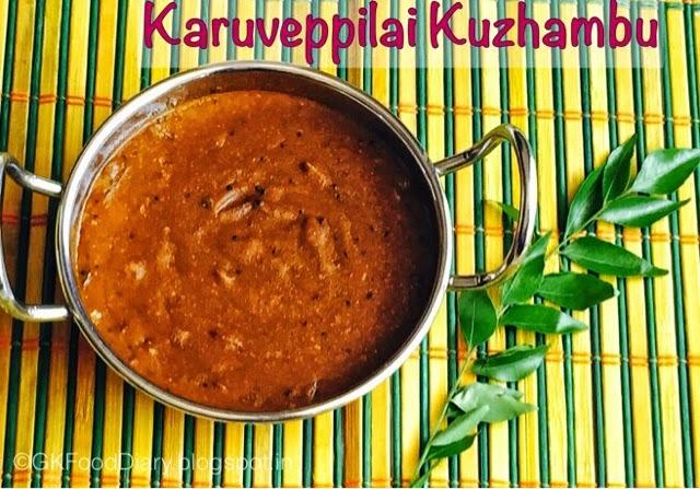 Curry leaves kuzhambu recipe tamilnadu stylekaruveppilaikuzhambu curry leaves kuzhambu recipe forumfinder Image collections
