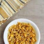 Chana Biryani Recipe | How to make Channa Biryani 1
