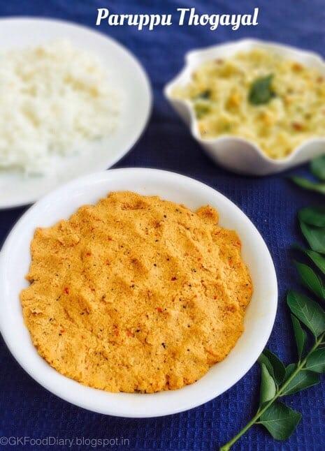 Paruppu Thogayal Recipe | Thuvaiyal Recipes | Sidedish for Lunch 1