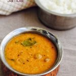 Arachuvitta Sambar Recipe | How to make Sambar Powder 1