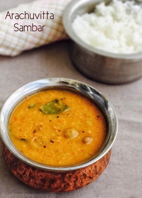 Arachuvitta Sambar Recipe | How to make Sambar Powder 1