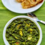 Palak Paneer Recipe | How to make Palak Paneer | Paneer Recipes 1