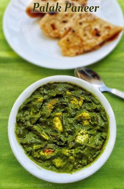 Palak Paneer Recipe | How to make Palak Paneer | Paneer Recipes 1