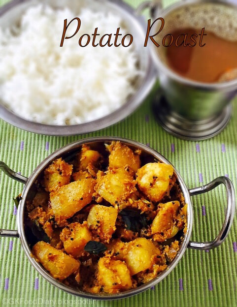 Potato Roast Recipe | Nellai Style Urulai Roast | Stir fry Recipes 1