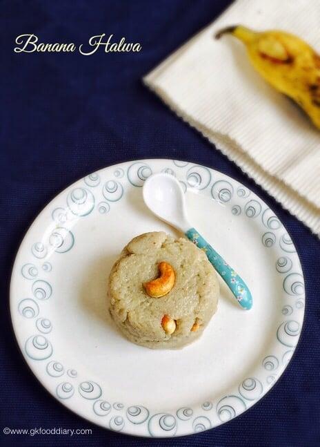 Banana Halwa/ Sooji Banana Sheera for Babies & Toddlers   Baby Food 1