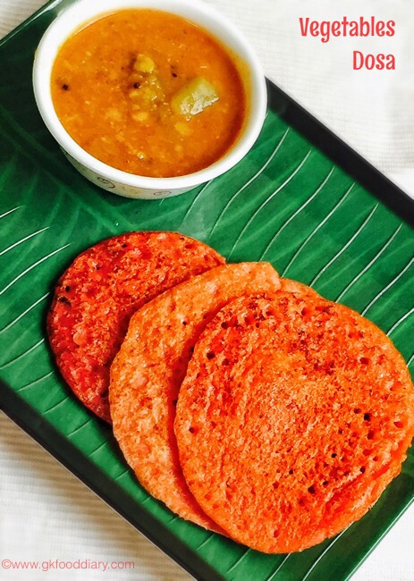 Vegetables Dosa Recipe for Babies & Toddlers | Pink Dosa for babies |Baby Food 1