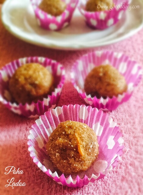 Poha Ladoo Recipe (with Jaggery) for Toddlers and Kids | Ladoo Recipes 1