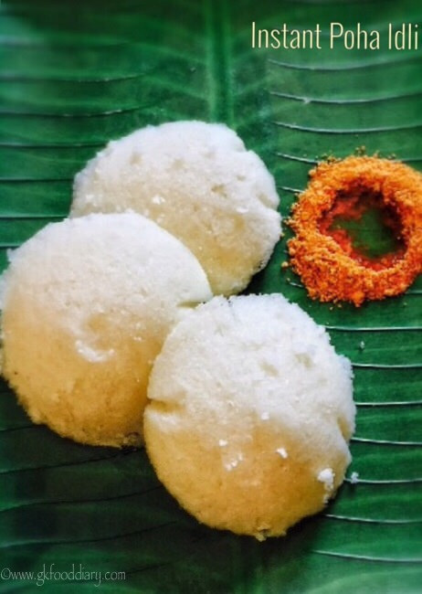Instant Poha Idli Recipe for Babies, Toddlers and Kids | Aval Idli 1