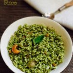 Mint Rice Recipe for Toddlers and Kids 1