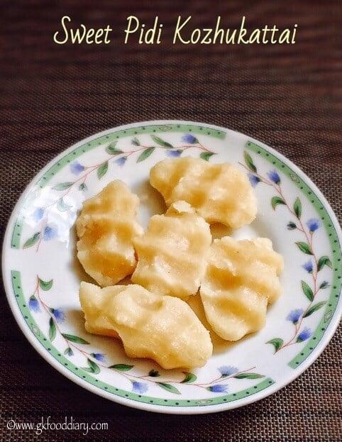 Pidi Kozhukattai Recipe for Toddlers and Kids | Sweet Dumpings 1