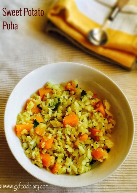 Sweet Potato Poha Recipe for Babies, Toddlers and Kids 1