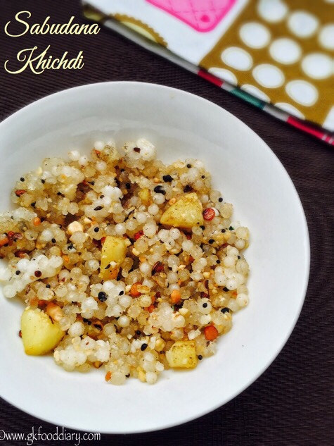 Sabudana Khichdi Recipe for Babies, Toddlers and Kids 1