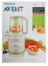 Philips Avent Combined Steamer and Blender Review | Carrot Puree Recipe for Babies 2