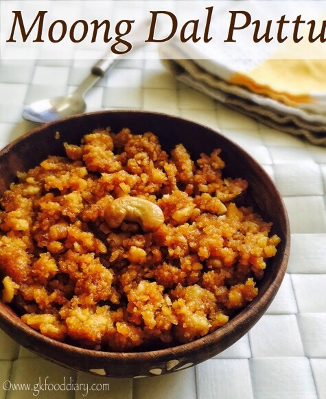 Moong Dal Puttu Recipe for Toddlers and Kids