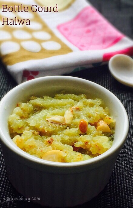 Bottle Gourd Halwa Recipe for Toddlers and Kids
