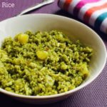 Spinach Rice Recipe for Babies