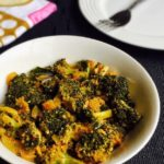 Broccoli sabzi Recipe for Toddlers and Kids