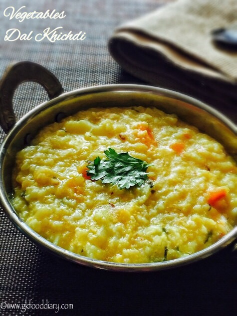 Moong dal khichdi gkfooddiary homemade indian baby food recipes vegetables dal khichdi recipe for babies toddlers and kids moong dal khichdi for babies forumfinder Image collections