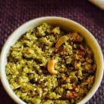 coriander rice (1 Y+)