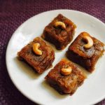 Recipe Collection for toddlers and kids - Banana Halwa Recipe for Toddlers and Kids