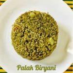 Can I give my Baby Spinach - Spinach Biriyani