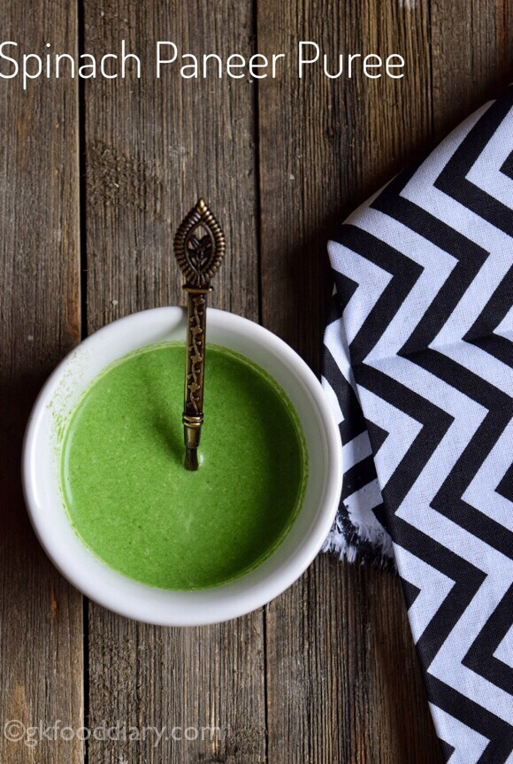 Spinach Paneer Puree