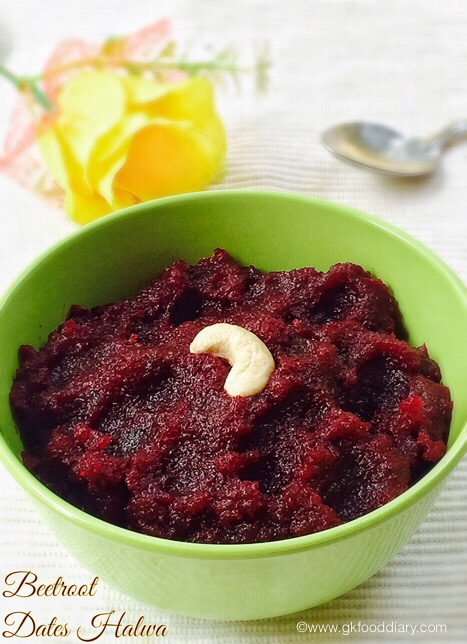 Beetroot Dates Halwa